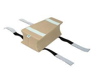 ポジションキープTB−1335−01 キャメル 下肢架台・股関節枕