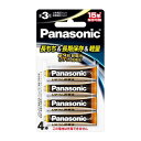 パナソニック 1.5Vリチウム乾電池 単3形4本パック FR6HJ/4B
