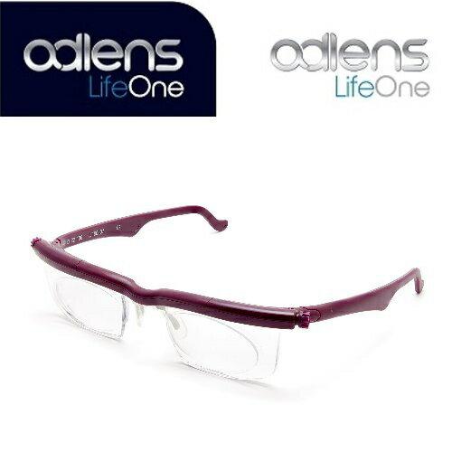 アドレンズ ライフワン ワイン adlens LifeOne 遠視・近視・老眼全対応の視力補正用眼鏡