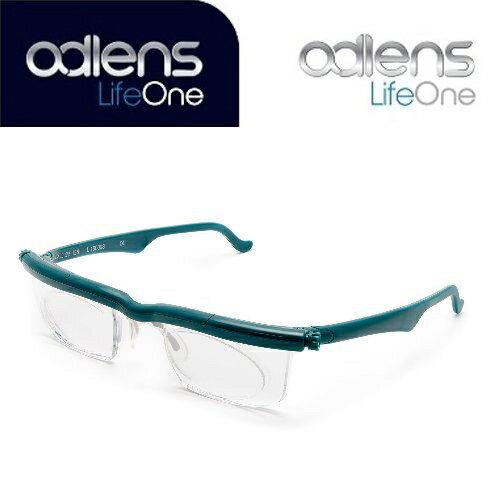 アドレンズ ライフワン グリーン adlens LifeOne 遠視・近視・老眼全対応の視力補正用眼鏡