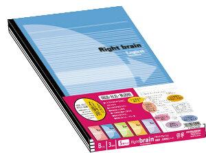 ナカバヤシ ロジカルノート 5冊パック 右脳派 文系科目向け ノ-B547-3M-5P【お取り寄せ】