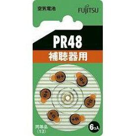 富士通 FDK 補聴器用空気電池 PR48 6B(13)