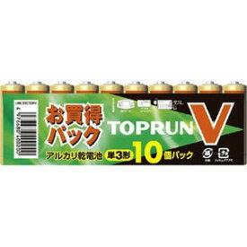 【ポスト投函便・代引き不可】富士通 FDK アルカリ乾電池 TOPV 単3形10個パック LR6(10S)TOPV