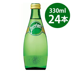 サントリーフーズ ペリエ 炭酸水 瓶 330ml 正規輸入品 24本セット