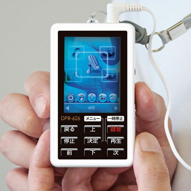 クマザキエイム ポータブルデジタルオーディオプレーヤー/レコーダー デジらく+ DPR-626 【ワイドFM】