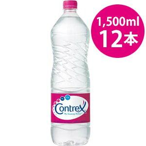 ポッカサッポロフード コントレックス 1.5リットル ペットボトル 正規輸入品 12本セット