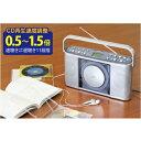 クマザキエイム(ベアーマックス) 速聴き遅聴きCDラジオ CDR-440SC マナヴィ