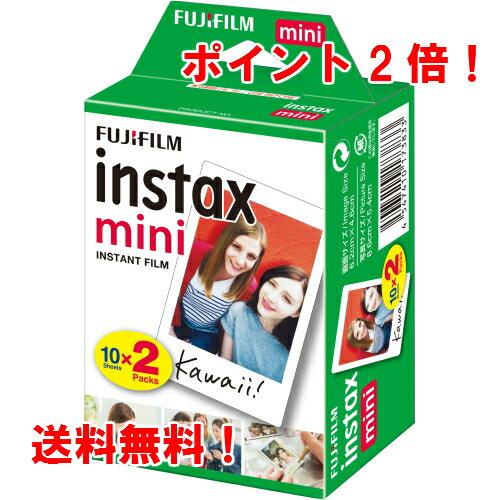 【送料無料】フジフィルム チェキフィルム100枚(2Px5パック)