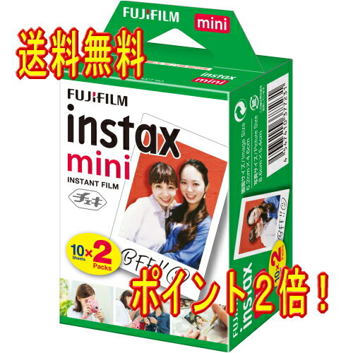 【送料無料】フジフィルム チェキフィルム1200枚(2Px60パック)