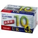 マクセル オーディオカセットテープ 10分 4巻パック maxell UR-10M 4P