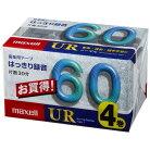 マクセル オーディオカセットテープ 60分 4巻パック maxell UR-60M 4P