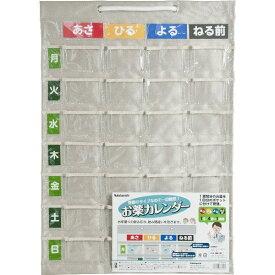 【ポスト投函・送料無料】ナカバヤシ お薬カレンダー 1週間分 壁掛タイプ グレー IF-3010GY