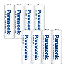 【ポスト投函便専用商品・送料無料】パナソニック Panasonic エネループ充電池単3形8本 BK-3MCC/4C(2パック) 電池ケース付き
