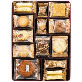 【ギフト包装・のし無料】アンナの家 ベーキング クッキー詰合せ 14033