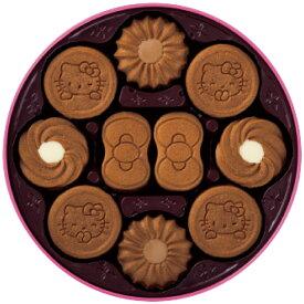 【ギフト包装・のし無料】ブルボン ハローキティココアクッキー缶 32796