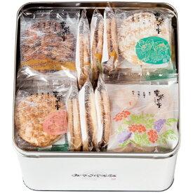 【ギフト包装・のし無料】みゆき堂本舗 稲穂の恵み 米菓詰合せ IM-30