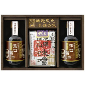 【ギフト包装・のし無料】飛騨高山ファクトリー 味道楽 調味料詰合せ RJI-20