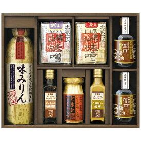 【ギフト包装・のし無料】飛騨高山ファクトリー 味道楽 調味料詰合せ RJI-50