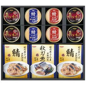 【ギフト包装・のし無料】宝幸 国産のこだわりレトルト缶詰ギフト RK-50C