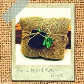 Jute Plant Plain ジュートプラントプレイン 【ゴーヤ】 PJ90012