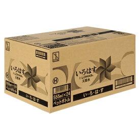 コカ・コーラ い・ろ・は・す555mlPET24本入 12999【4902102091862】