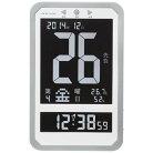 アデッソ 置き掛け兼用 カラー日めくり電波時計 シルバー系 ADESSO C-8515