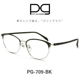 小松貿易 ピントグラス PG-709-BK ブラック 自分の目でピントを探すシニアグラス 個性的なボストンブロータイプ