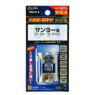 【ポスト投函便 送料無料】エルパ コードレス電話機用充電池 ELPA TSA-014 大容量タイプ コ…