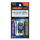 【ポスト投函便 送料無料】エルパ コードレス電話機用充電池 ELPA TSA-027 大容量タイプ コ…
