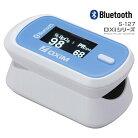 シースター Bluetooth搭載パルスオキシメーター NEWオキシボーイ OXiM S-127B ブルー系 スト…