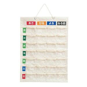 ナカバヤシ お薬カレンダー 1週間分 壁掛タイプ IF-3011 Mサイズ おくすりカレンダー 薬飲み忘れ防止グッズ【M】