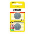 富士通 FDK リチウムコイン電池 CR2032(2B)N 10個セット