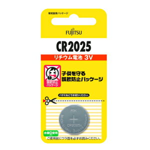 富士通 FDK リチウムコイン電池 CR2025C(B)N 10個セット 日本製