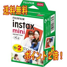 【ポスト投函便】フジフィルム チェキフィルム100枚(2Px5パック)【製品箱なし】