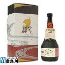 泡盛 十年古酒 久遠 くおん(43度)720ml【沖縄 宮古島 多良川 たらがわ 贈答】<中元・歳暮の贈り物に。当店おすすめ…