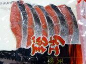 紅鮭切身4切