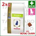 ロイヤルカナン ベテリナリーダイエット 療法食 糖コントロール ドライ 猫用 2kg