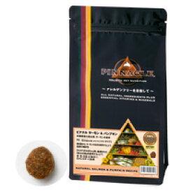 アクティブケア ピナクルサーモン&パンプキン 2.0kg【送料無料(沖縄・離島は除く)】