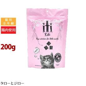 iTi イティ【猫用】チキン&サーモンディナー エアドライフード 200g