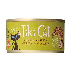 【選べる高級無添加ペットフードプレゼント】Tiki Cat ティキキャット ルアウ【カワスズメ コンソメ仕立て】80g×12缶 猫用・全年齢対応 ウェットフード 缶詰 魚肉 穀物不使用 総合栄養食
