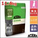 ★期間限定!特別価格!★ACANA アカナ シニアドッグ 全犬種・シニア用 チキン ドライ 11.4kg【アカナファミリ…