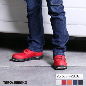 セーフティーシューズ マジック 安全靴 メンズ 作業靴 ローカット プラスチック芯 紐 おしゃれ 軽作業用 軽量 通気性 全5色 25cm 28cm