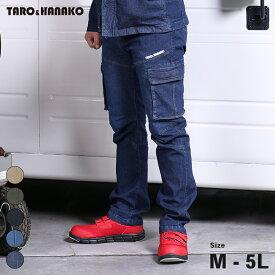 カーゴワークパンツ メンズ 作業 ズボン ワーク パンツ ストレッチ デニム 3L 4L 5L 大きいサイズ