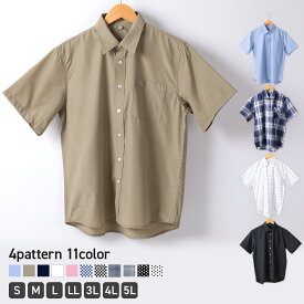 カジュアル半袖シャツ メンズ シャツ 半袖 無地 柄 ドット チェック 大きいサイズ S M L LL 3L 4L 5L 2021ss