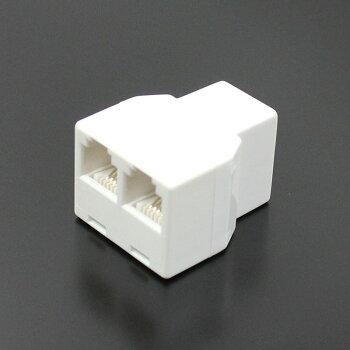 モジュラーケーブル2分配中継アダプタ6極4芯(6P4C)[CMJ-AD2E]