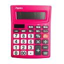 【送料無料】アスカ(Asmix) ビジネス電卓 ピンク 12桁 C1234P
