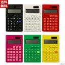 アスカ カラー電卓 ポケット C1237 [コンパクト 12桁 税率設定対応 ブラック/ホワイト/レッド/ピンク/グリーン/イエロ…
