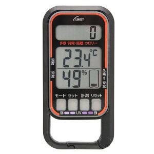 リンクシー 歩数計 温湿度計 ブラック [歩数 距離 カロリー 時計表示 気温計 湿度計 UVチェッカー 熱中症インジケーター 3D加速度センサー] LINKSY LH601B [送料無料]