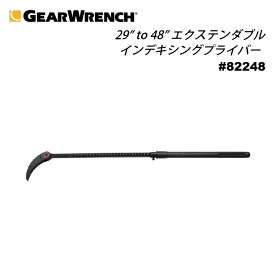 "GEARWRENCH ギヤレンチ 29""(736mm) to 48""(1219mm) 伸縮機能付 インデキシング角度調整機能 プライバー"