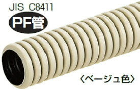 【1/15限定ポイント最大10倍(+SPU)】MFD-16 未来工業 ミラフレキSD(PFD)